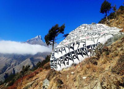 Everest Base Camp2